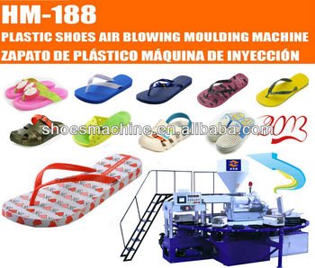 PVC Slipper Making Machine HM-188