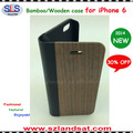 2015 New and Hot Sale wood leather flip case for iPhone6 bamboo book case IPC365