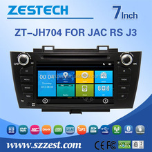 2 din car radios with navigation for JAC J3 double din car radio dvd multimedia with radio TV 3G BT car gps navigation system