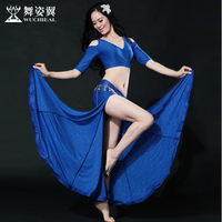 Wuchieal Comfortable Belly Dance Clothes, Belly Dance Costumes China