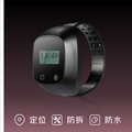 Spy Personal Tracker for prisoner wrist GPS tracker watch with Android and IOS APP