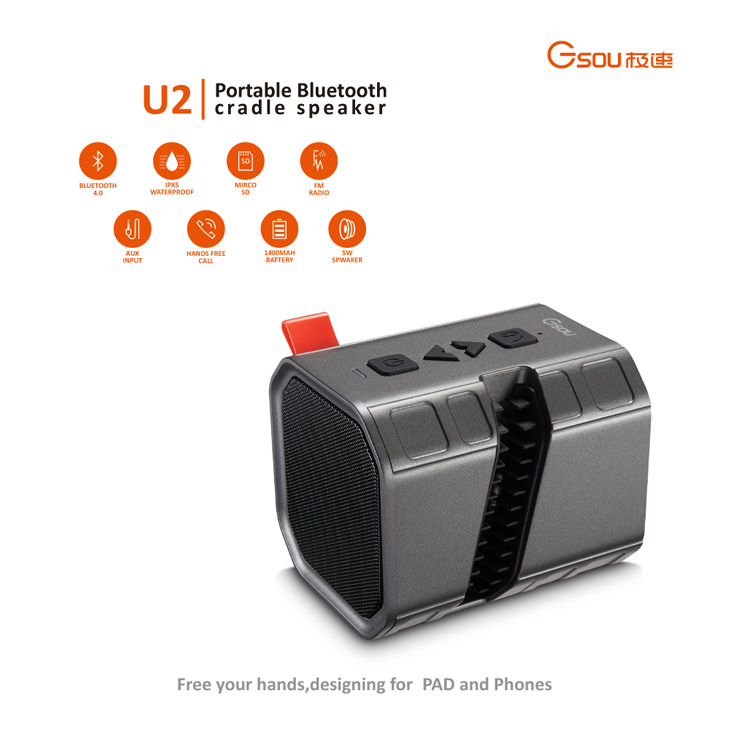 Gsou Fm Radio Mini Digital Speaker, Woofer Speaker Wireless Mic, Mini Bus Speaker