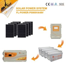 5kw solar off grid systems residential solar power/solar power generator/solar electricity generating system for home