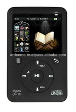Color Digital Quran - EQ400 an Islamic encyclopedia, Quran MP5 player