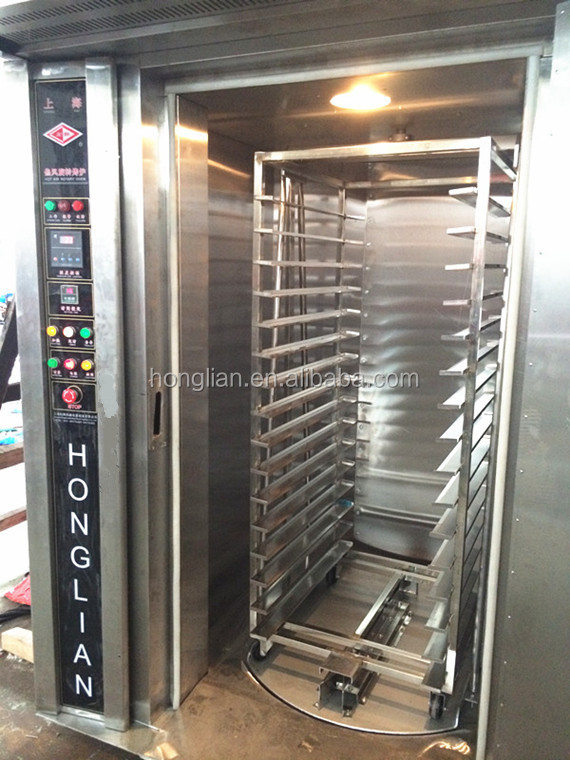 bakery equipment hot air rotary oven