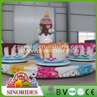 Amusement Park Equipment!Sinorides amusement park game machine coffee cup for sale
