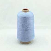 RCL exporting trusted good elasticity 100% polyamide nylon yarn suppliers