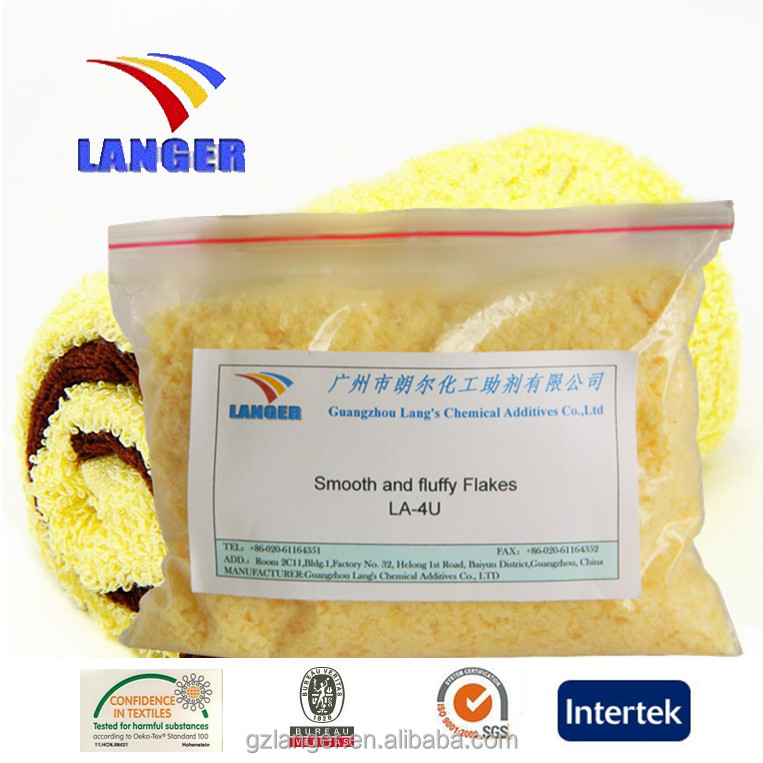 Textile Auxiliary Agent Smooth and fluffy flakes in China LA-4U