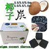 Good package cube hookah coal coal for shisha shisha charcoal shishacoals