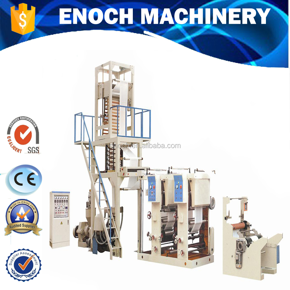 PE Film Blowing Machine In Line Rotogravure Printing Machine (EN-RO)