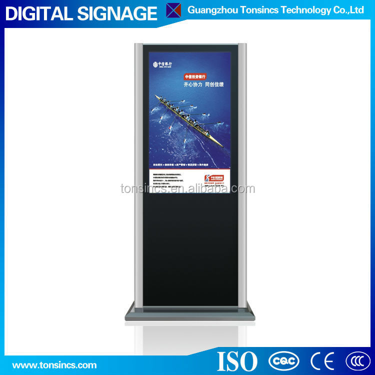 Stand Vertical Touch Screen Interactive Advertising Machine/Digital Signage Kiosk 55 inch