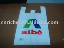 HDPE customed print fashion plastic T-shirt shopping bag for food/vegetables/clothes/shoes