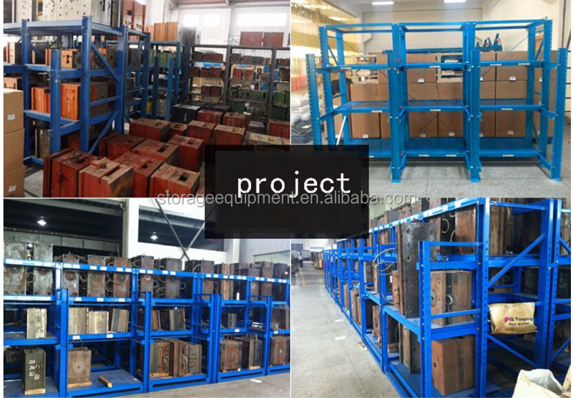 2017 HOT Heavy Roll Out mold storage rack | Die steel mold rack