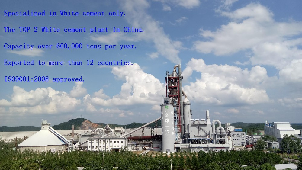 SDH brand white cement 42.5 grade price of portland cement china