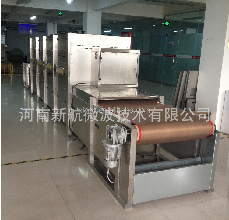 2016 Customized Tunnel microwave drying equipment