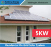Solar PV system,solar system 5kw /panel solar home system 5kw.(solar panle+grid tie inverter+mounting)