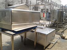 sweet or non sweet Condensed milk plant or evaporated milk production line