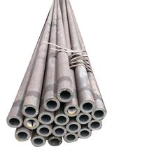 Good quality Q345B pipe casing,27SiMn Double wall drill casing,35CrMo casing drive adaptor /pipe /Alloy seamless steel tube