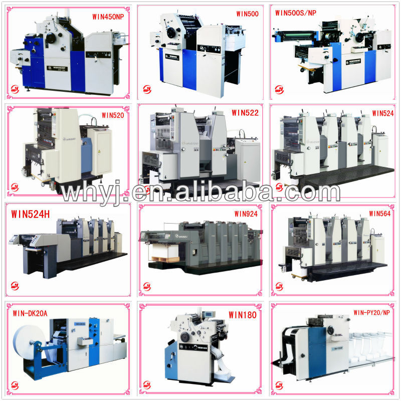 multilith offset printers price from Weihai