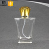 fancy glass perfume bottle 100ml with plastic cap for perfume
