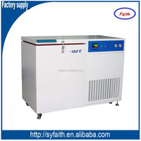 -150C ultra-low temperature freezer with Danfoss compressor 220V 50Hz/60Hz