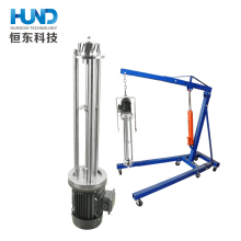Stainless steel laboratory vacuum high shear dispersing emulsifier mixer for Cosmetic cream