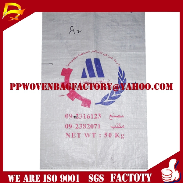 pp woven plastic packing bag for Chicken Manure Pellet Fertilizer