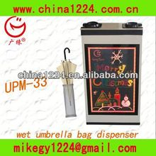 business joint ventures Wet Umbrella Bag Dispenser