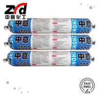 ZY-4000 Stone Silicone Adhesive