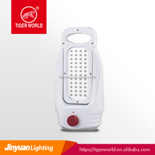 china supplier 220v rechargeable multifunction strong light emergency led lamp