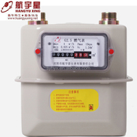 Hangyuxing G1.6 Natural gas meter