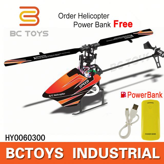 WL toys V922 6 ch single blade upside down flight rc helicopter with power bank HY0060300