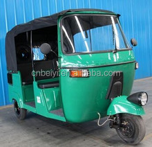 2017 high quality China factory150CC/175CC/200CC/250CC/300CC electric tricycle battery bajaj tuk tuk hot sale in india