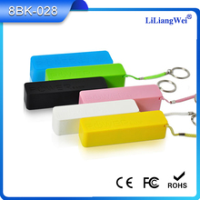 New product 2600mah perfume keychain mobile emergency charger