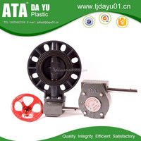 "2""--16"" Wafer Butterfly Valve UPVC, Universal Flange Connection, Worm Gear"