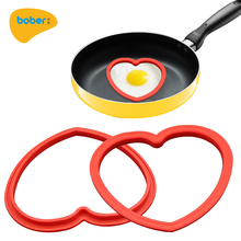 Heart shape Silicone Egg Mold Ring with handle egg ring omelettes kitchen gadgets
