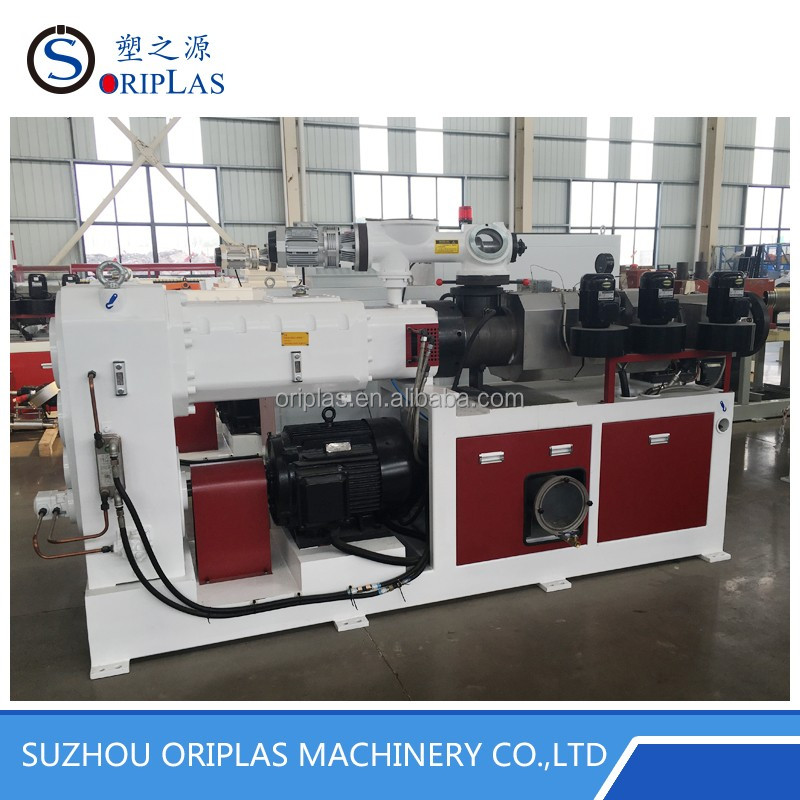 Small Plastic PVC Profile Products Extrusion Making Machine/Production Line