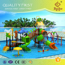 Best price children water park equipment plastic playground slides for sale