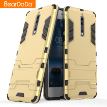 Hot Product tpu pc mobile phone case for nokia n8