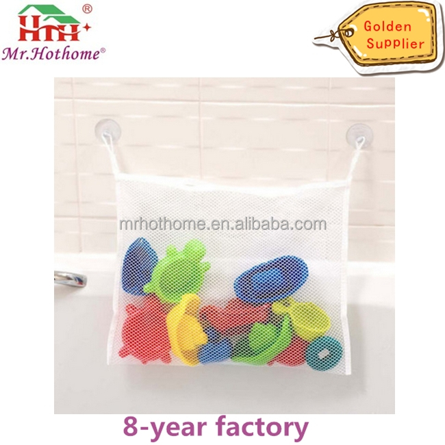 New Baby Bath Toys Corner Organizer Basket kids Toddler Bag Organizer