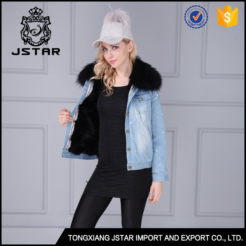 2017high quality winter jean jackets for women,fur collar jean jacket