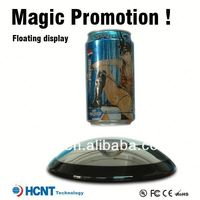 New invention 2013 !! Magnetic Floating pop display ,glass food warmer display showcase
