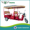 battery three wheel electric auto rickshaw passenger car