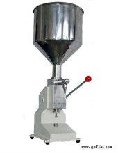 Semi-auto ice cream homogenizer blender cup making machine prices