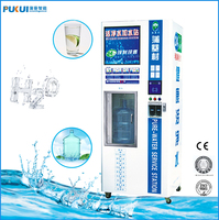 Reverse osmosis purification fresh water vending machine for sale
