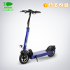 portable scooter with electric drive