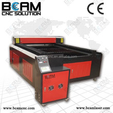 portable laser cutting machine for non-metal BCJ1325