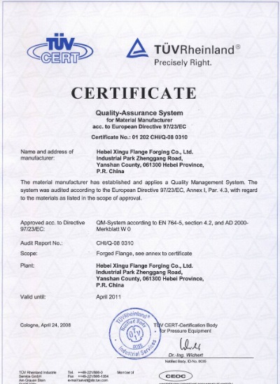 Certificate Quality-Assurance System for Material Manufacturer