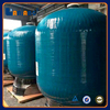 China Best FRP Water filter Tanks Price Fiberglass Mineral Tank Manufacturer
