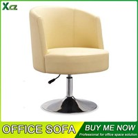 New Model designs 1 seater sofa/office sofa pictures/designs of single seater sofa - - S13852